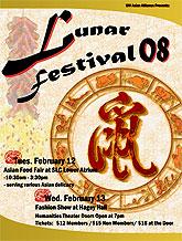 [Lunarfest poster]