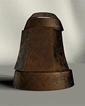[Bell for Kepler]