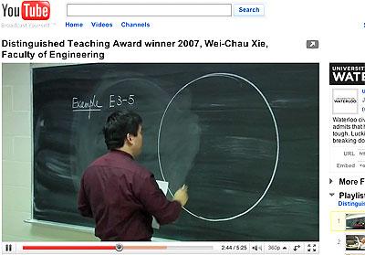 [YouTube screen capture]