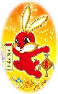 [Rabbit with calligraphy]