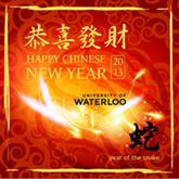 University of Waterloo Hong Kong office New Year logo.